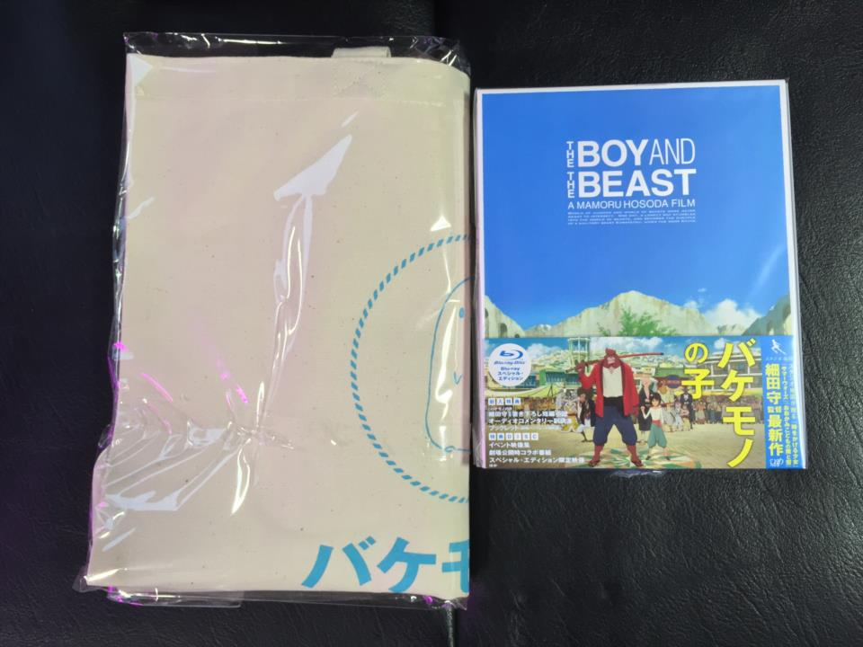THE BOY AND THE BEAST SPECIAL EDITION Amazon.co.jp Limited Edition (Japan)