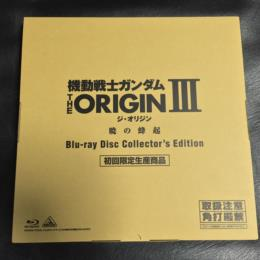 MOBILE SUIT GUNDAM THE ORIGIN III Blu-ray Box Collector's Edition (Japan)