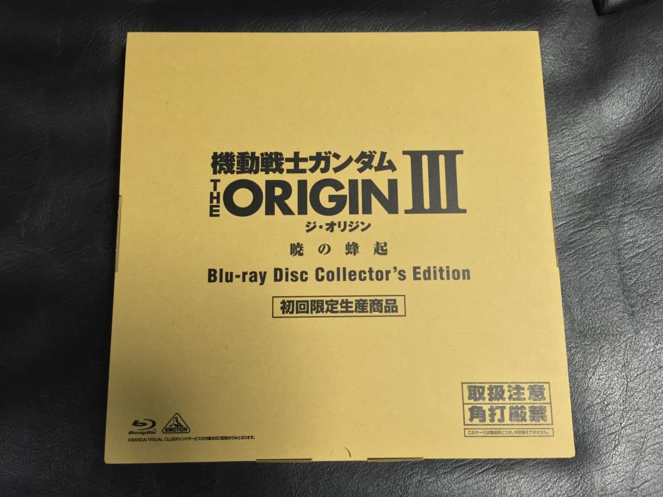 MOBILE SUIT GUNDAM THE ORIGIN III Blu-ray Box Collector's Edition (Japan)