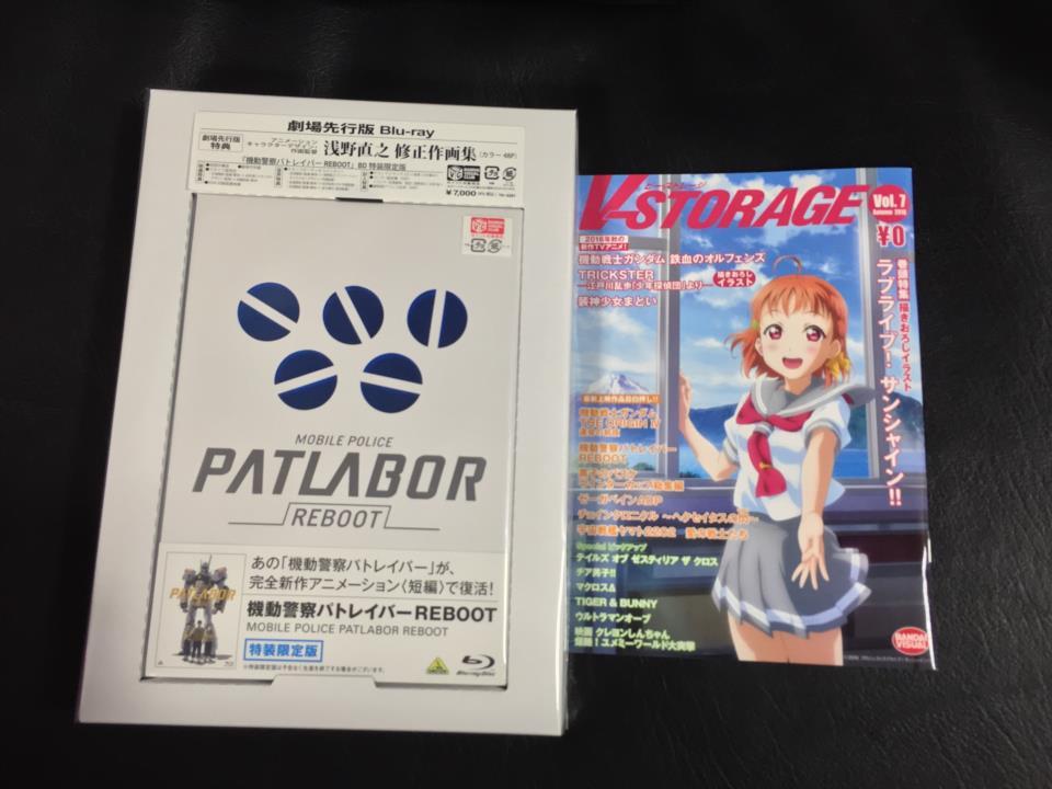 PATLABOR REBOOT (Japan)