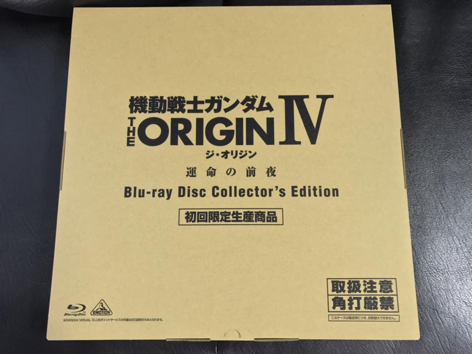 MOBILE SUIT GUNDAM THE ORIGIN IV Blu-ray Box Collector's Edition (Japan)