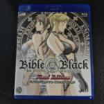 Bible Black Final Edition (Japan)