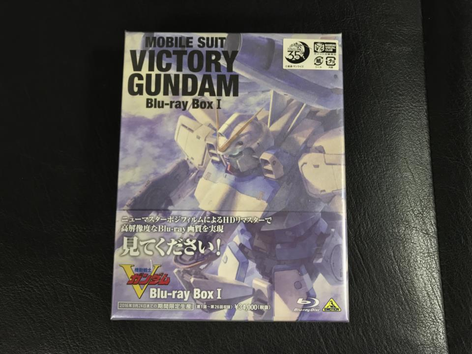 MOBILE SUIT V GUNDAM Blu-ray Box I (Japan)
