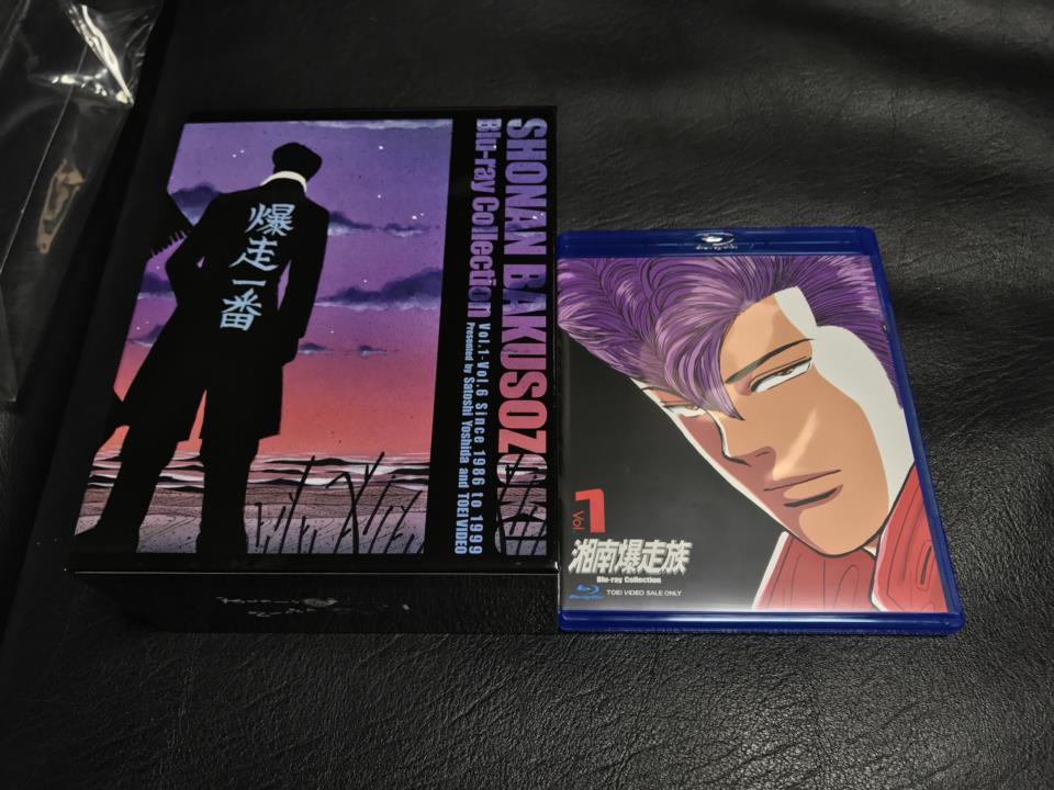 SHONAN BAKUSOZOKU Blu-ray Collection Vol. 1 (Japan)