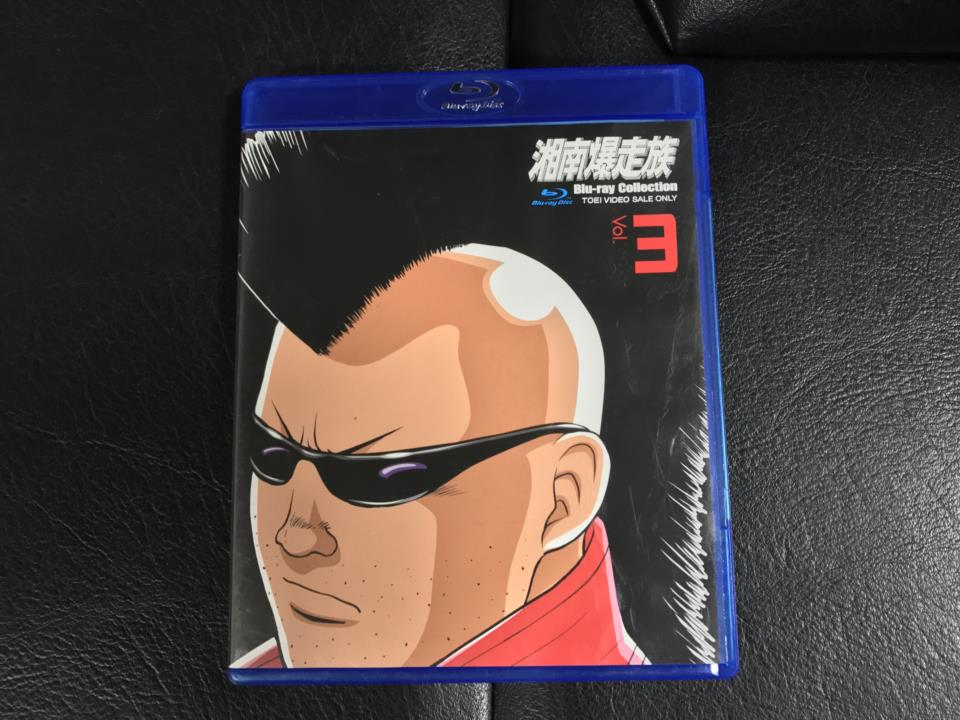 SHONAN BAKUSOZOKU Blu-ray Collection Vol. 3 (Japan)