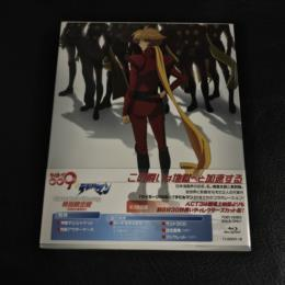 CYBORG 009 VS DEVILMAN Complete Blu-ray (Japan)