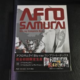 AFRO SAMURAI Blu-ray Complete Box (Japan)