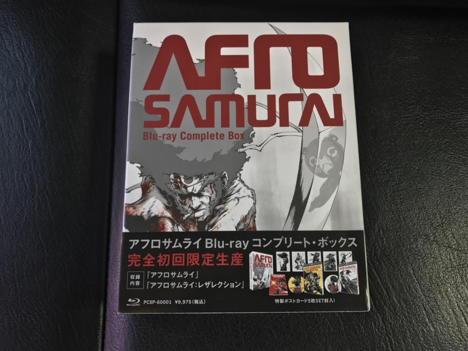 AFRO SAMURAI Blu-ray Complete Box (Japan)