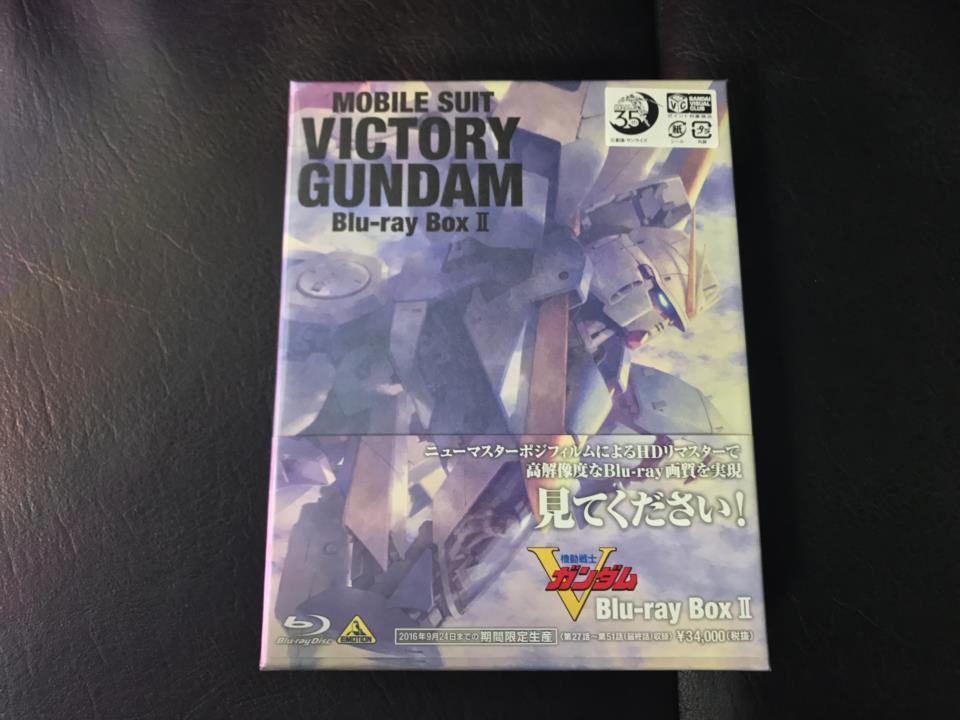 MOBILE SUIT V GUNDAM Blu-ray Box II (Japan)