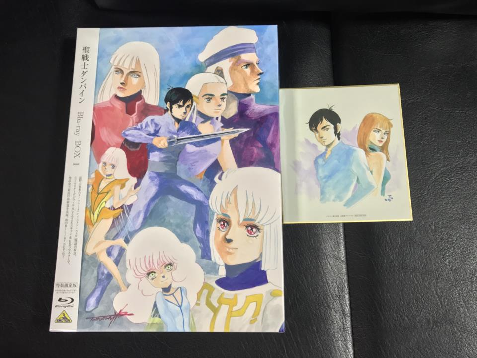Aura Battler Dunbine Blu-ray BOX I (Japan)