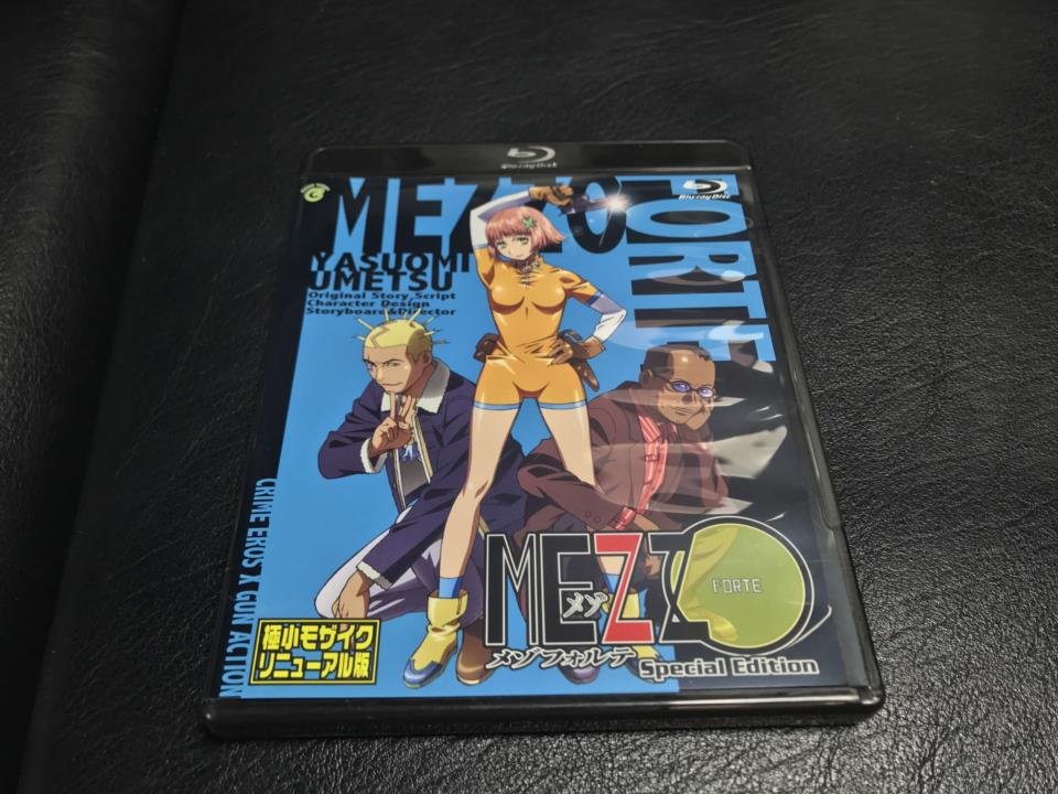 MEZZO FORTE Special Edition (Japan)