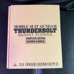 MOBILE SUIT GUNDAM THUNDERBOLT: BANDIT FLOWER COMPLETE EDITION (Japan)
