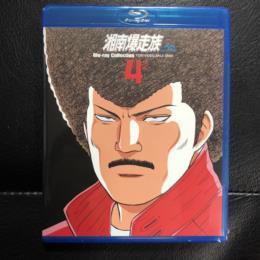 SHONAN BAKUSOZOKU Blu-ray Collection Vol. 4 (Japan)