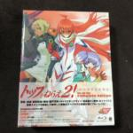 DIEBUSTER Blu-ray Box Complete Edition (Japan)