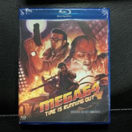 MEGA 64: TIME IS RUNNING OUT (US)