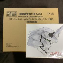 MOBILE SUIT GUNDAM UNICORN Blu-ray BOX Complete Edition (Japan)