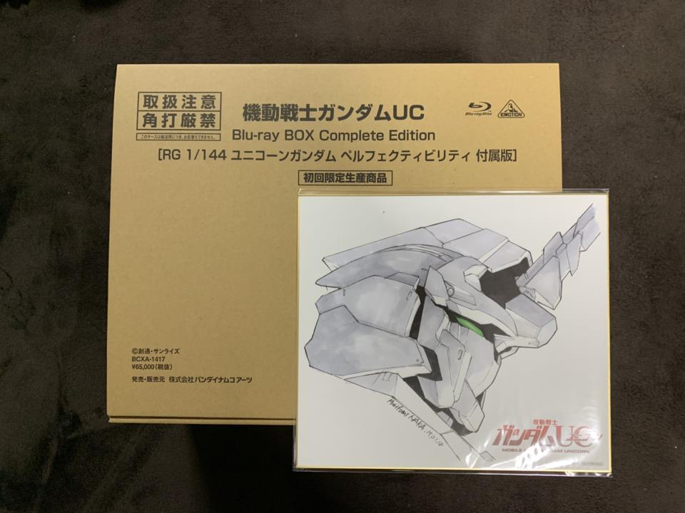 MOBILE SUIT GUNDAM UNICORN Blu-ray BOX Complete Edition (Japan)
