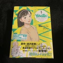 YAWARA! VOLUME 1 (Japan)