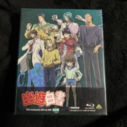 YU YU HAKUSHO 25th Anniversary Blu-ray BOX EPISODE 067-094 (Japan)