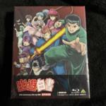 YU YU HAKUSHO 25th Anniversary Blu-ray BOX EPISODE 001-026 (Japan)