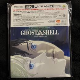 GHOST IN THE SHELL/INNOCENCE 4K ULTRA HD Blu-ray Set (Japan)