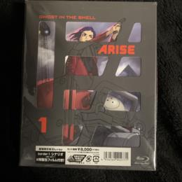 GHOST IN THE SHELL ARISE 1 (Japan)