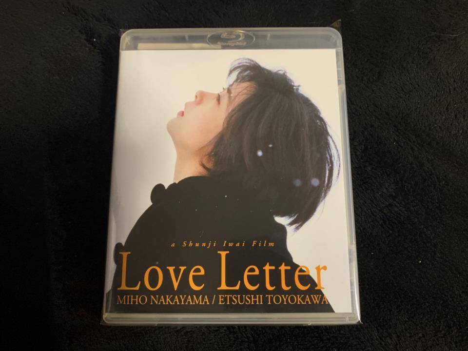 Love Letter (Japan)