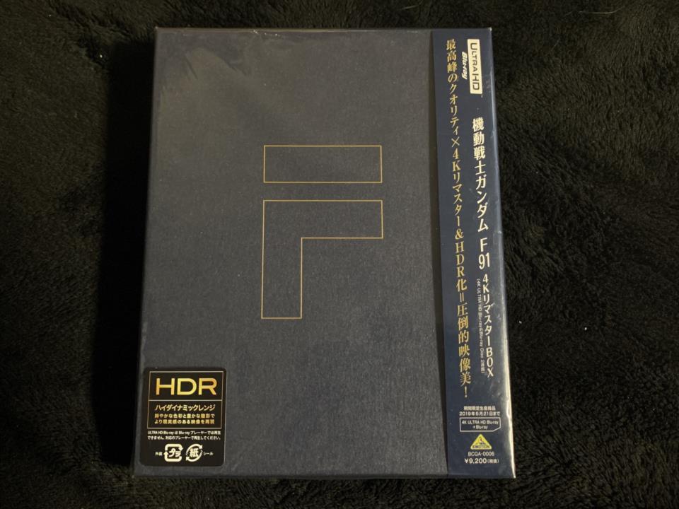 MOBILE SUIT GUNDAM F91 4K Remaster Box (Japan)
