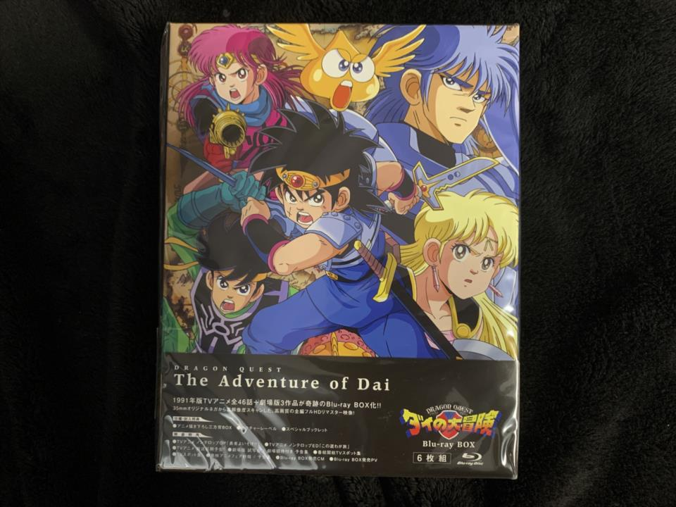 DRAGON QUEST: The Adventure of Dai Blu-ray BOX (Japan)