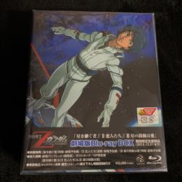 MOBILE SUIT Z GUNDAM: A New Translation Blu-ray BOX (Japan)