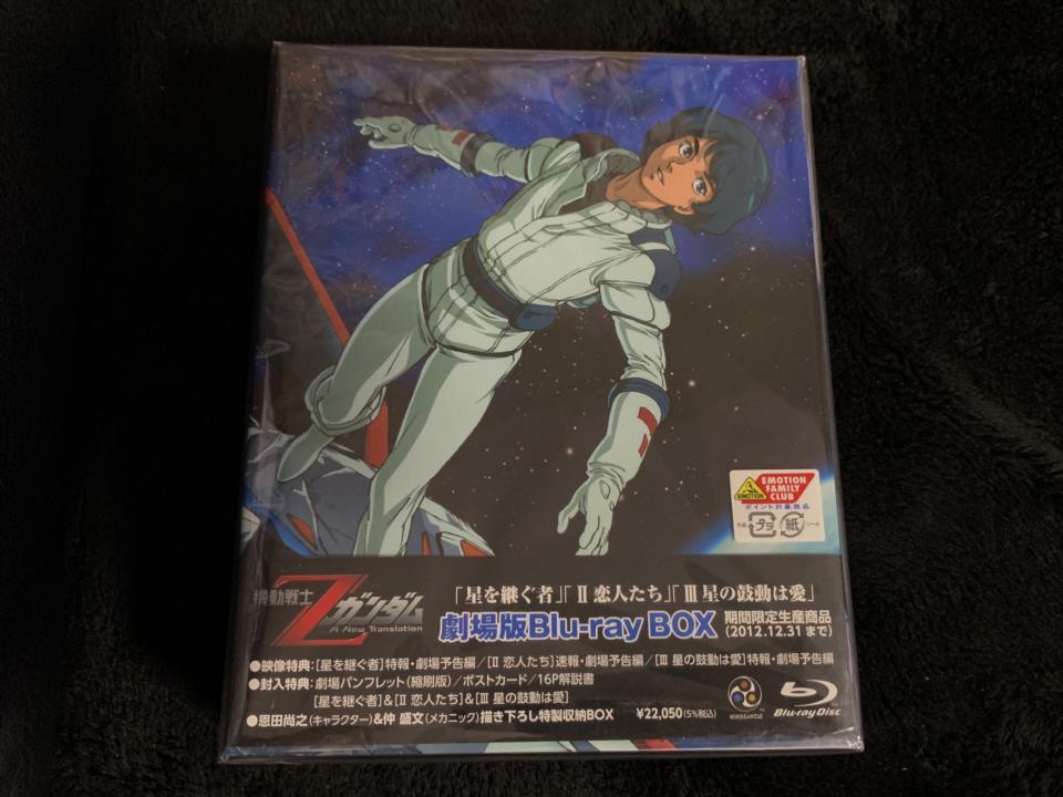 MOBILE SUIT Z GUNDAM: A New Translation Blu-ray BOX (Japan)