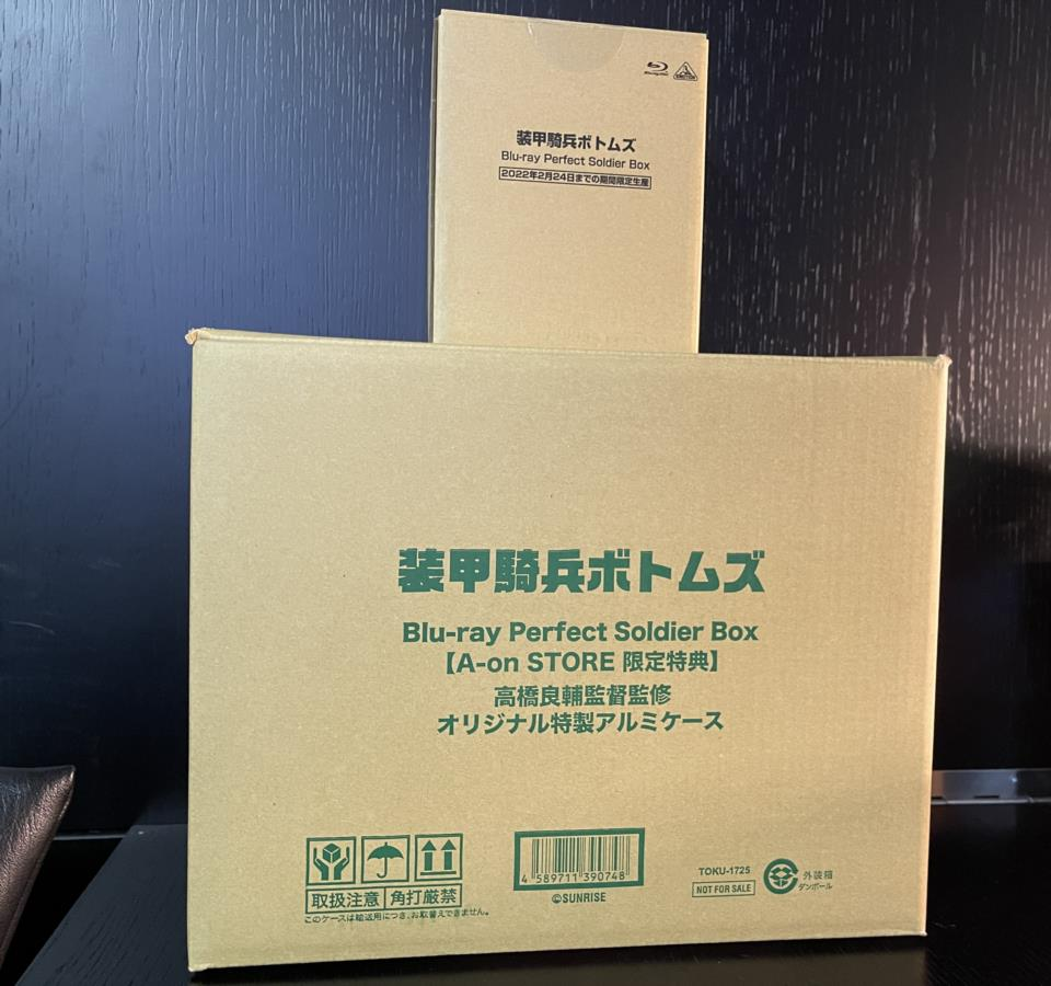 Armored Trooper VOTOMS Blu-ray Perfect Soldier Box A-on STORE Limited Edition (Japan)