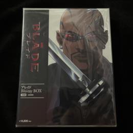 BLADE Blu-ray BOX (Japan)