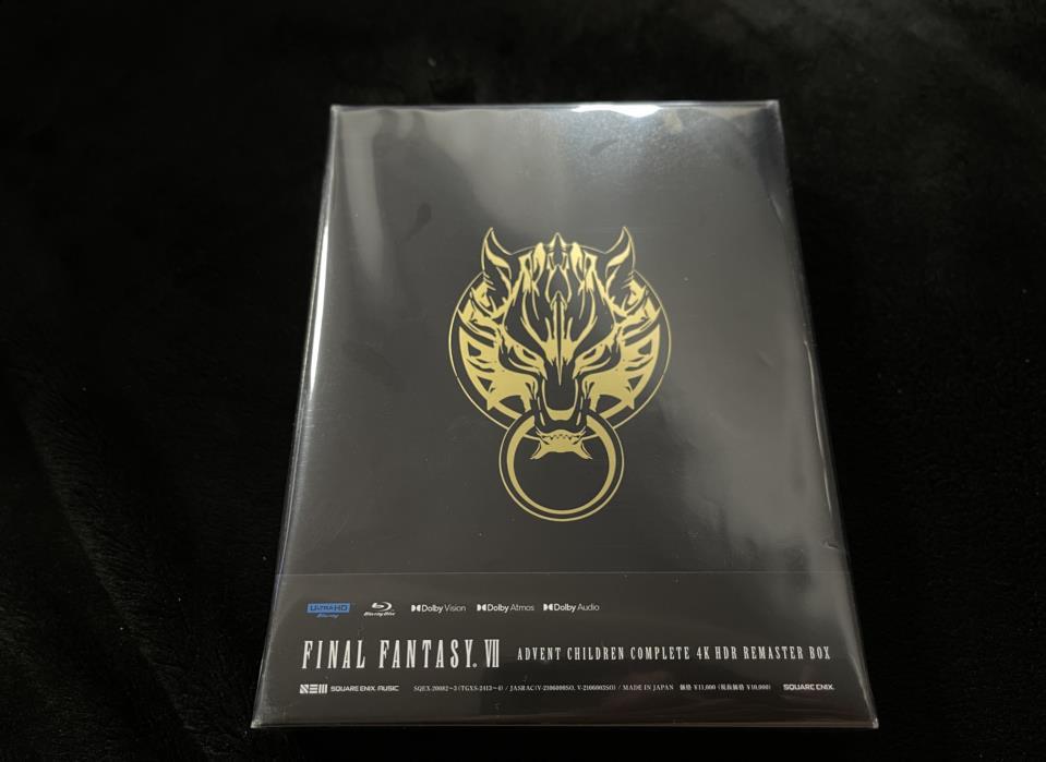 FINAL FANTASY VII ADVENT CHILDREN COMPLETE 4K HDR REMASTER BOX (Japan)