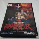 VAMPIRE KILLER (Japan) by KONAMI
