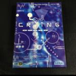 CRYING (Japan) by SEGA