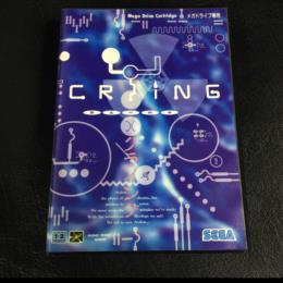 CRYING (Japan) by SEGA