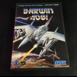 DARWIN 4081 (Japan) by SEGA