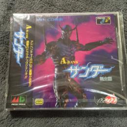 A-RANK THUNDER (Japan) by RIOT