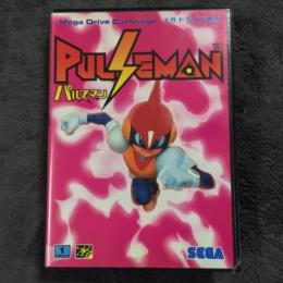 PULSEMAN (Japan) by GAME FREAK