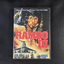 RAMBO III (Japan) by SEGA