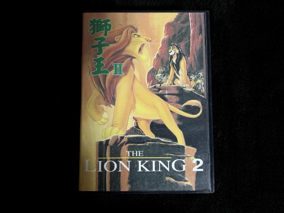 THE LION KING II (Taiwan) by GAMTEC