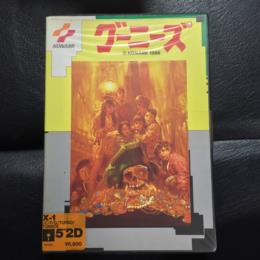THE GOONIES (Japan) by KONAMI