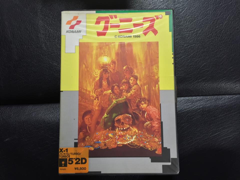 THE GOONIES (Japan) by KONAMI