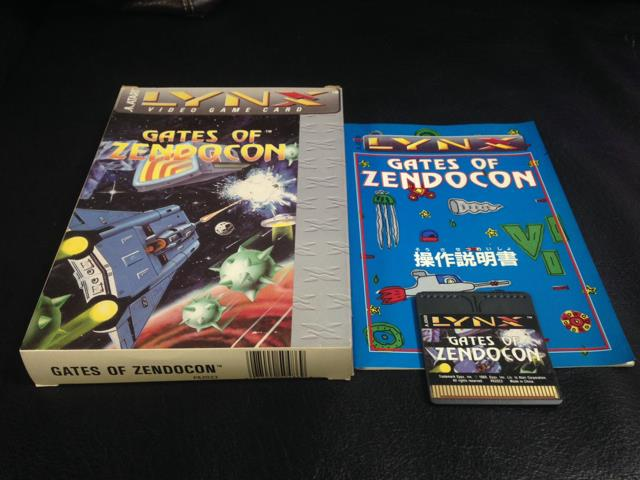 The Gates of Zendocon (Japan) by Epyx