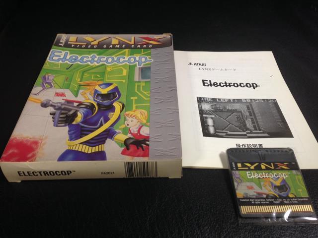 Electrocop (Japan) by Epyx