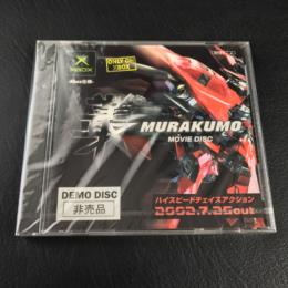 MURAKUMO MOVIE DISC (Japan) by FROM SOFTWARE