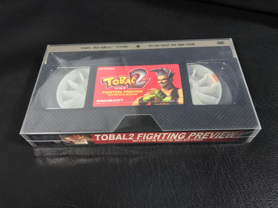 TOBAL 2 FIGHTING PREVIEW (Japan)