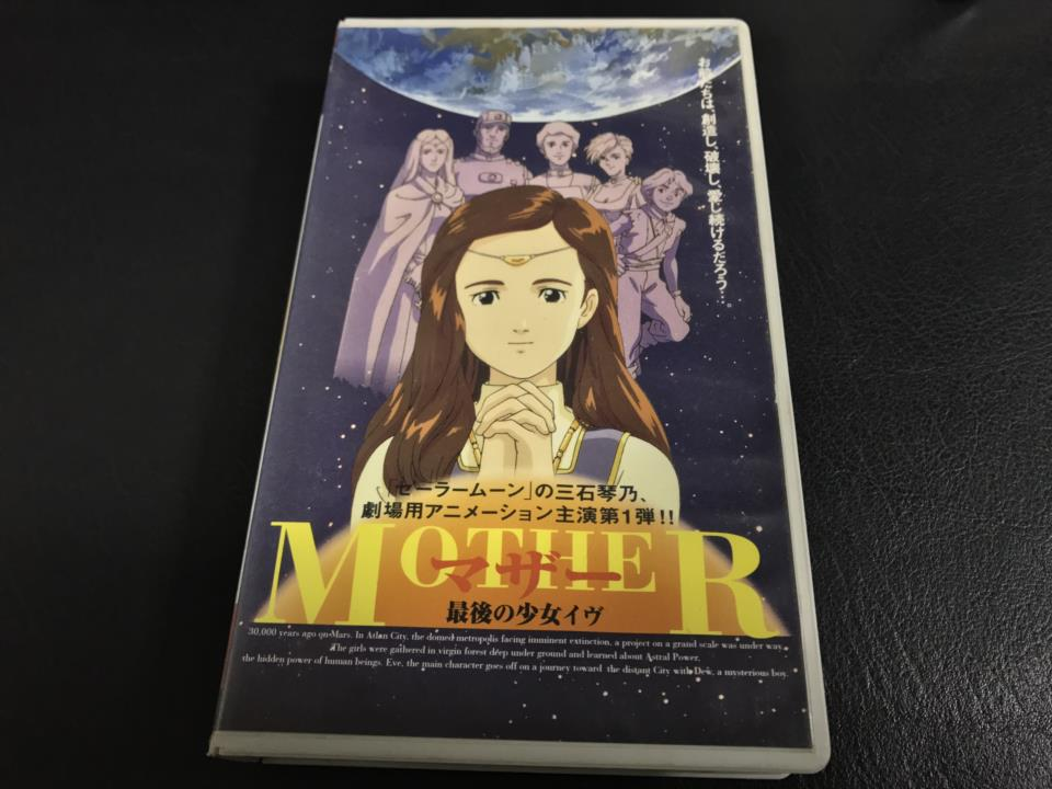 MOTHER (Japan)
