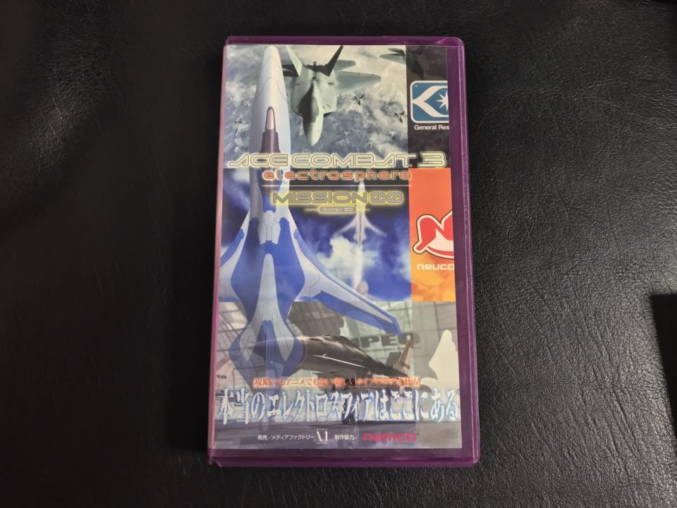 ACE COMBAT 03 MISSION 00 (Japan)